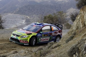 CYPRUS RALLY - May 14th – 16th, Round 5